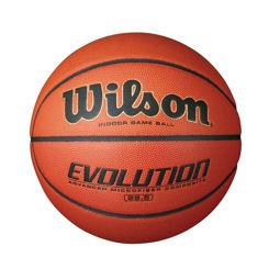 Resim Wilson Basketbol Topu Evolution 28.5  (WTB0586)